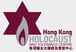 HKHTC logo