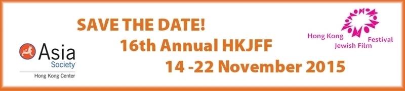 HKJFF-2015