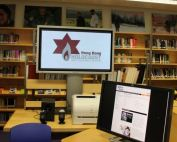 Holocaust centre aims to educate the young