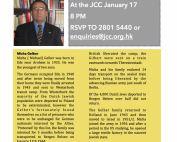 Micha-Gelber JCC Event