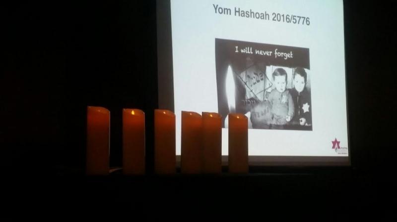 Yom HaShoah-2016
