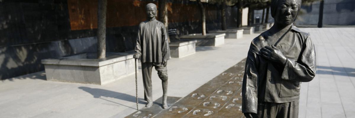 Nanjing Memorial Massacre