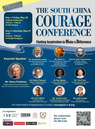 SouthChina-Courage-Conference