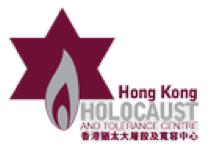 HKHTC-Logo