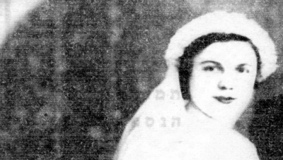 Ida Goldis - Yad Vashem Archive